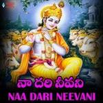Naa Dari Neevani songs