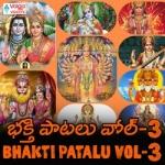 Bhakti Patalu - Vol 3 songs