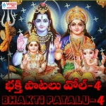 Bhakti Patalu - Vol 4 songs