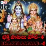 Bhakti Patalu - Vol 4