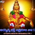 Listen to Sivarchana songs from Ayyappa Bhakti Chitramala - Vol 1
