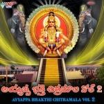 Ayyappa Bhakti Chitramala - Vol 2 songs