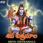 Shiva Chitramala songs