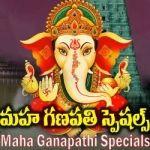 Maha Ganapathi Specials songs