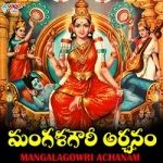 Mangala Gowri Archana songs