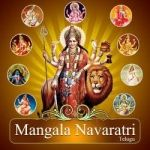 Mangala Navaratri songs