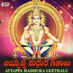 Ayyappa Madhura Geethalu songs