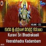 Kuravi Sri Bhadrakali Veerabhadra Kadambam - Vol 5 songs