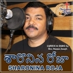 Sharonina Roja songs
