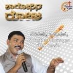 Nevesthu Ollevrappa Karaoke songs