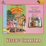 Yesebu Charitra songs