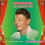 Cheemakurthi Hits (Harischandra)