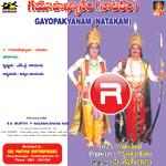 Gayopakhyanam (Natakam) songs