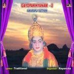 Gayopakhyanam Vol - 2 (Amarapu Sathyam) songs