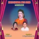 Harischandra - Kati Scene (Sekhar Babu) songs