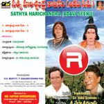 Satya Harischandra (Adavi Scene) songs