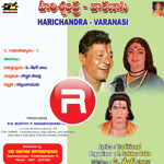 Satya Harischandra (Varanasi Scene Chemakurthi) songs