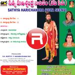 Satya Harischandra (Veta Scene) songs