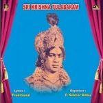 Sri Krishna Thulabharam (Shanmuka) drama