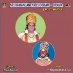 Sri Ramanjaneya Yuddham songs