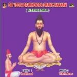 Sri Veerabramandra Swamy Jananam (Harikadha) songs