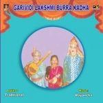 Garividi Laxmi Burra Katha drama