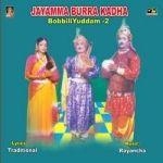Jayamma Burra Katha (Bobbili Yuddam) - Vol 2 drama