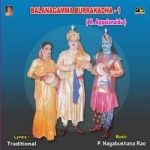 Balanagamma Burrakadha (M. Appalanaidu) - Vol 1 songs