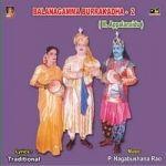 Balanagamma Burrakadha (M. Appalanaidu) - Vol 2 songs