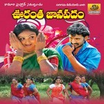 Urantha Janapadam songs