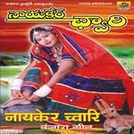 Nayaker Chwari (Lambadi-Folk) songs