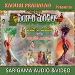 Singari Mardala songs