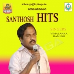 Santhosh Hits songs