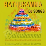Bathukamma Dj Songs