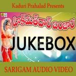 Hikmathdhar Banjara songs