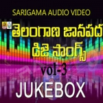 Janapada Dj Songs - Vol 3 songs