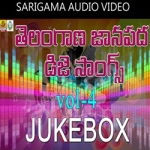 Janapada Dj Songs - Vol 4 songs