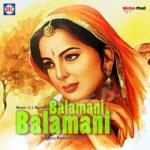 Balamani Balamani songs