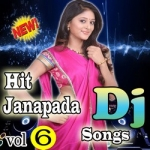 Telugu Folk Dj Songs - Vol 6 songs