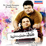Listen to Ekada Pothivi songs from Sneham+Prema=Nenu