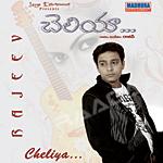 Listen to Cheliya songs from Cheliya