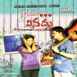 Listen to Vandematharam songs from Plz Vinaddu