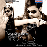 Taarangam (Album) songs