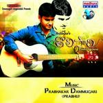 Tholisari songs