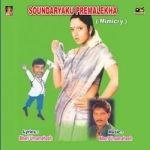 Soundaryaku Premalekaha (Mimicry) songs