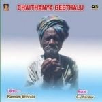 Chaitanya Geethalu (Inspirational) songs