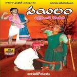 Pailam songs