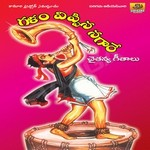 Galam Vippina Nagare songs
