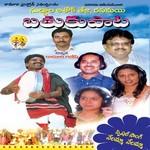Bathuku Pata (Ashok Teja Animuthaylu) songs