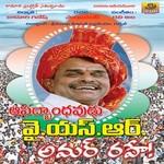 Y. S. R Joharlu songs